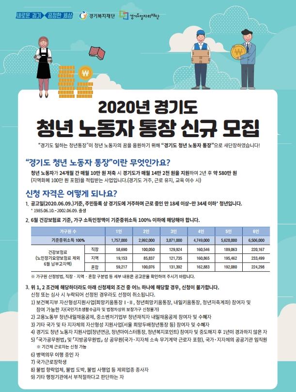 20200629_182336.jpg