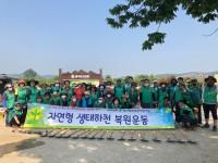(번호 11)양삼창포심기행사1(민원봉사과).JPG