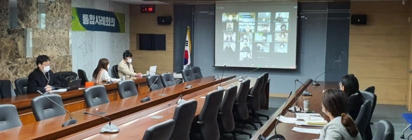 위기가정 지원을 위한 민관협력 통합사례회의 개최 1.jpg