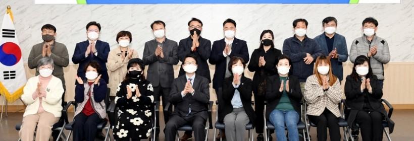 (번호 1)2021-03-31-파주시 민관협치협의회 위촉식 1.jpg