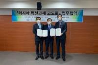 경기러시아기술협력센터-기술보증기금+협약식+(1).jpg