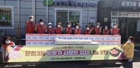 15. 파주시 운정3동, 독거어르신을 위한 추석맞이 '두부가 사랑한 김치 나눔'.jpg